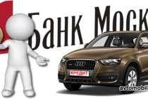 ОАО «Банк Москвы» - вошел в состав ВТБ с 2016 года!