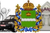 Автокредиты в Калуге с разными условиями на покупку автомобиля
