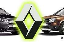 Автокредит на Рено Дастер - специальная программа Renault Finance