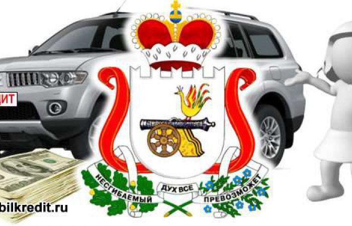 Программы автокредитования на подержанные автомобили