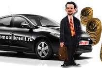 Нужна ли помощь кредитного брокера при автокредите - чем поможет брокер