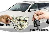 Подводные камни покупки бу машины в кредит через автосалон или частного продавца