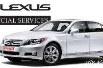Выгодный кредит на автомобили Лексус по программе LEXUS Financial Services