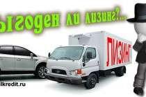 Какую рассрочку при покупке автомобиля выбрать - автокредит или лизинг