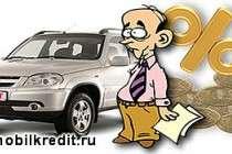 Авто по льготной цене в кредит: реальность или вымысел