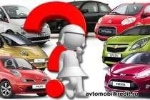 Женский автомобиль - какие женские машины бюджетные и престижные