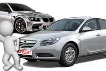 Немецкие автомобили с пробегом - как покупают авто из Германии