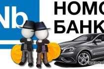 """НОМОС-БАНК - переименовали в банк """"Финансовая корпорация Открытие"""""""
