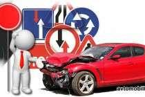 Какие новые штрафы ГИБДД ждут водителей с 1 сентября 2013