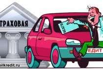 Обязательное страхование по полису ОСАГО - будет ли отмена