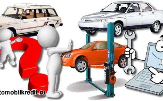 Где и как покупать автомобиль с пробегом - выбор, осмотр, оформление