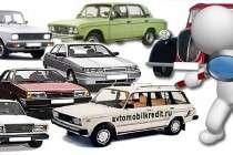Выбор и осмотр подержанного автомобиля - как не дать себя обмануть