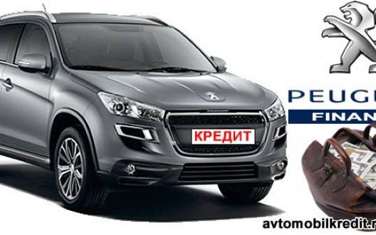 Автомобили Пежо в кредит по программе производителя Peugeot Finance