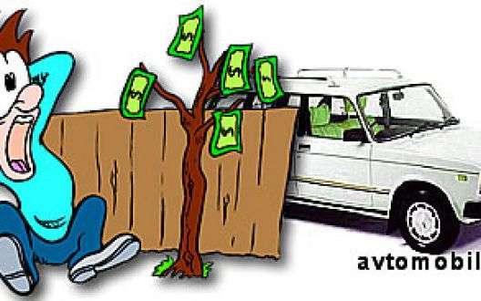 Досрочное погашение обязательств перед банком по автокредиту