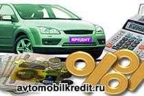 Как рассчитать кредит на авто - правильный расчет