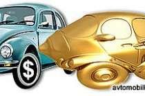 Как при расчете кредита на автомобиль правильно рассчитать платежи