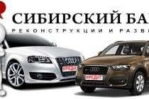Сибирский банк реконструкции и развития - с 06.02.2018 отозвана лицензия