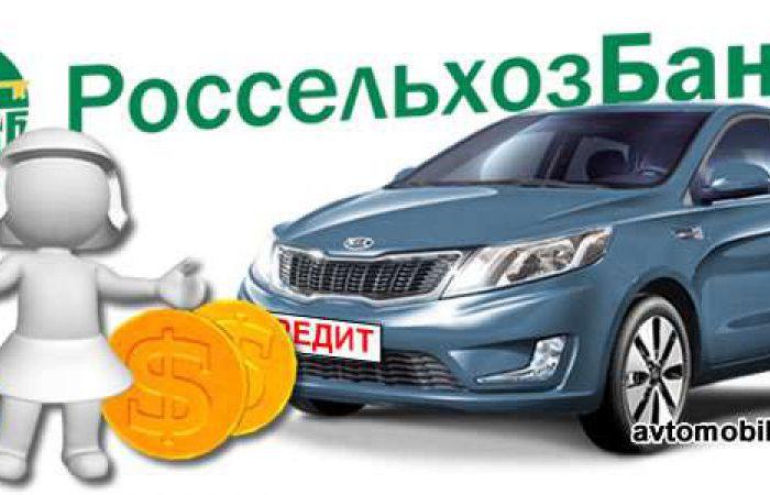 где взять в долг 500 рублей на карту
