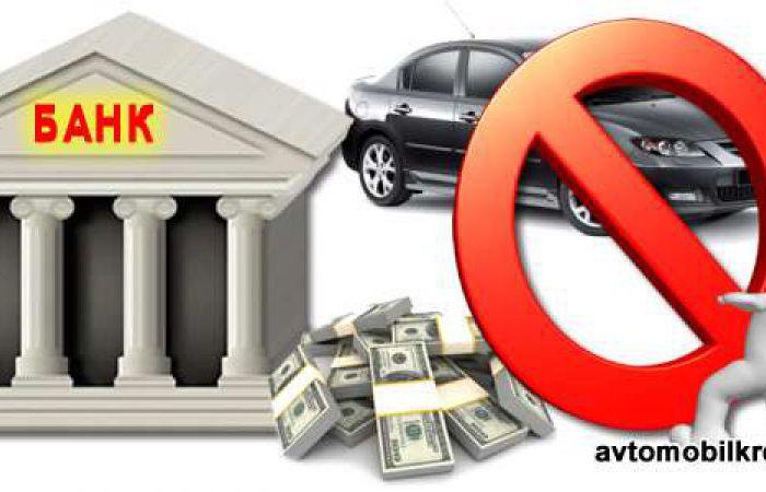 При каком кредитном долге