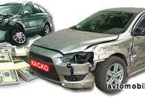 КАСКО на подержанный автомобиль - как сэкономить на страховке авто с пробегом