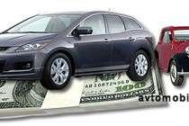Где купить автомобиль с минимальным риском обмана