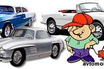 Как выбрать подержанный автомобиль: вся правда из под капота автомобиля б у