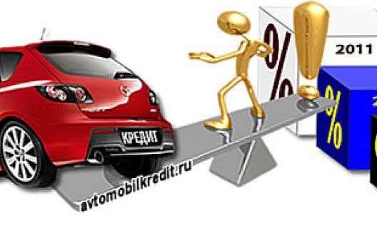5 советов о том, как выплатить кредит на автомобиль