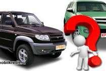 Как выбрать подержанный авто для бездорожья в кредит - какую модель брать