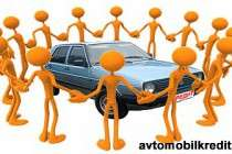 Берешь машину в кредит – делай правильный выбор