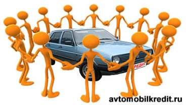 оформить кредит на авто