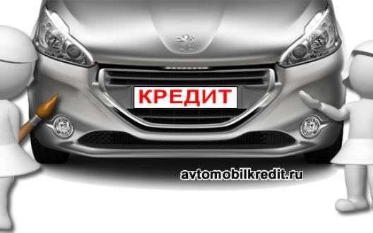 Покупка PEUGEOT 208 в кредит - автокредит на женский автомобиль