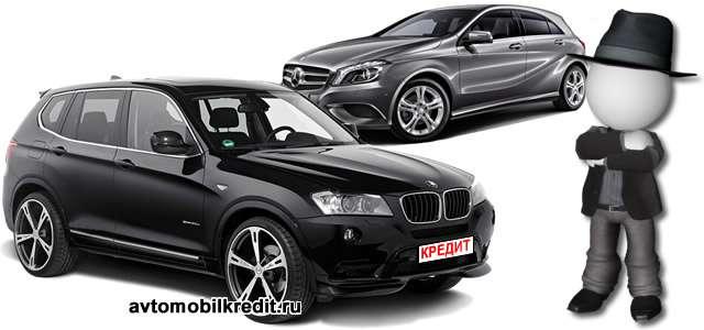 Покупка немецкого авто