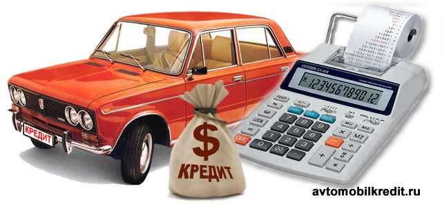 расчет цены авто с пробегом