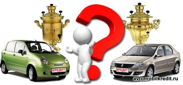 автомобиль или самовар?