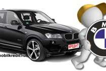 Как взять потребительский кредит и заказать бу машину из Германии