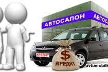 Сколько будет стоить подбор автокредита через брокера