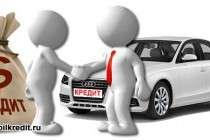 Как купить у частника через автокредит машину с пробегом
