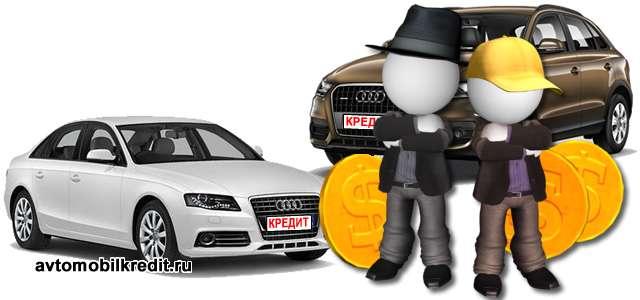 покупка маленькой машины в кредит