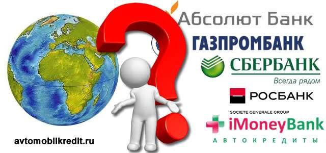 заявка на кредит через интернет